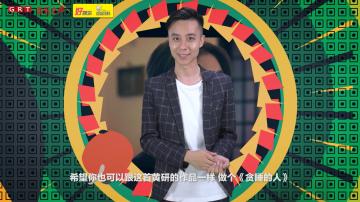 粤语歌曲排行榜2019年第12期榜单