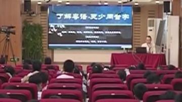 [2019-04-10]南方小記者:流花路小學啟動2019年讀書節活動