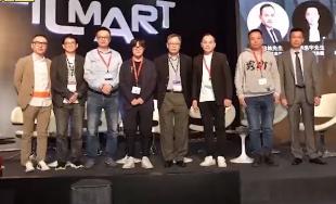 粤港澳大湾区音乐艺术联盟2019新春汇