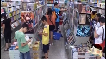 [2019-04-23]南方小记者:广少图开展超级阅读 跳蚤市场活动