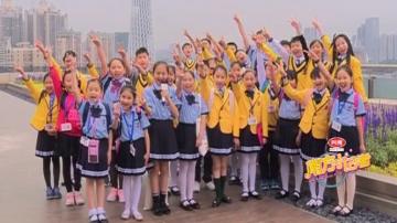 [2019-04-12]南方小记者:小记者与时俱进 参观广日融媒