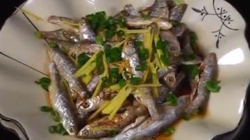 姜蔥蒸山坑魚干