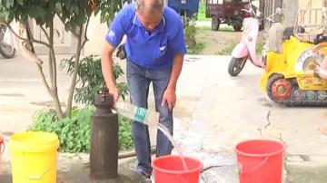 鹤山:镇上停水数日 居民叫苦连天