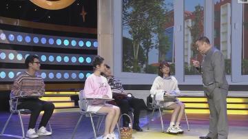 [HD][2019-05-05]粤韵风华