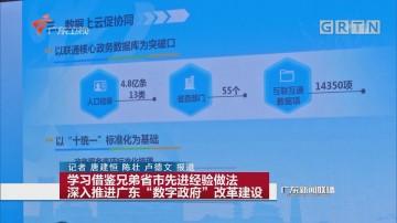 第二届数字中国建设峰会在福州举行