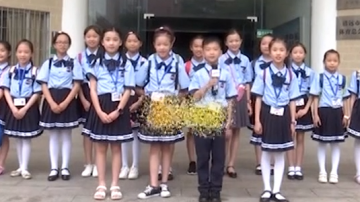 [2019-06-13]南方小記者:清遠站的小記者們參觀清遠市博物館