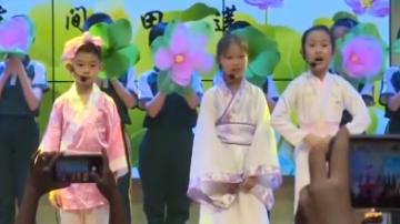 [2019-06-10]南方小記者:獻禮新中國 共享新閱讀 廣州少年兒童圖書館啟動青少年暑期系列活動