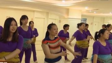 [2019-06-17]健康生活:医起同行:频频半蹲跳舞耗 会不会过消耗体力