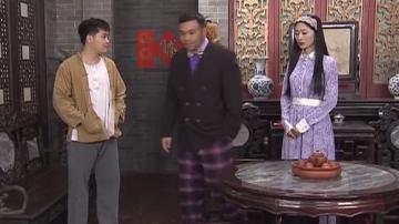 [2019-06-14]七十二家房客:絕世好女婿(下)