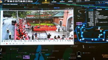 """廣東交警""""黑科技""""為高考考生保駕護航"""