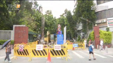 广州:停车场门前路面被挖 20多辆车被困