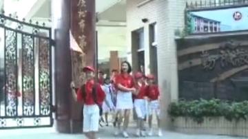 [2019-07-25]南方小记者:越秀少先队开展红色研学夏令营活动