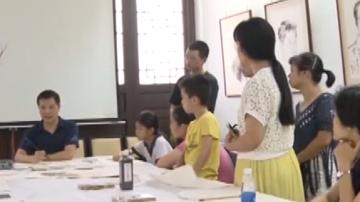 [2019-07-03]南方小记者:阅画花城 荷花主题阅读活动在高剑父纪念馆举行