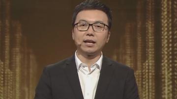 """[HD][2019-07-15]财经郎眼:垃圾分类有""""钱""""途?·笛一声"""