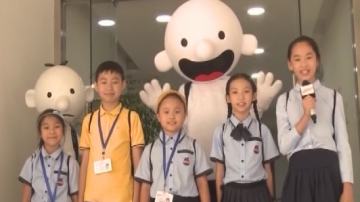 """[2019-08-19]南方小记者:""""小屁孩日记""""研学之旅"""