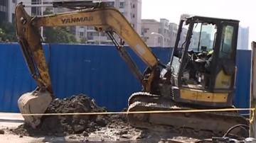 [2019-09-25]DV現場:佛山:燃氣管道被挖穿 附近街坊緊急疏散