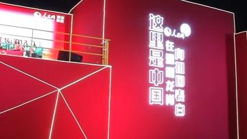 """深圳:全国首个""""人民红""""快闪店亮相深圳"""