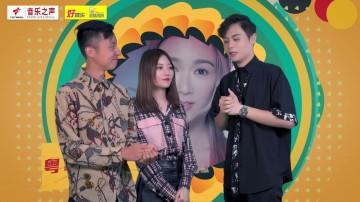 粤语歌曲排行榜2019第41期