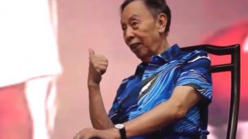[HD][2019-10-17]娱乐没有圈:黄俊英:用欢声笑语延续粤语相声生命力