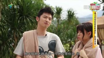 [HD][2019-09-20]全民叹世界