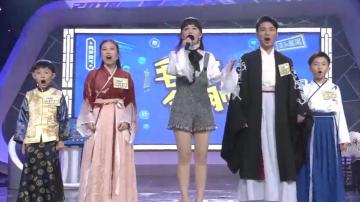[HD][2019-11-24]粤韵风华