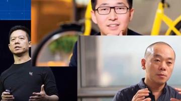 "[HD][2019-12-16]財經郎眼:為何成了""老賴""?·笛一聲"