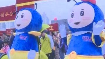 [2020-01-13]南方小记者:慈善万人行——中国灯饰之都的慈善名片
