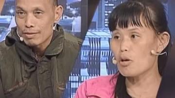 [2020-01-14]和事佬:猜疑让我老公着了魔(上)