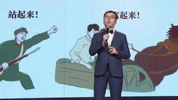 广东卫视跨年演讲:更好的明年