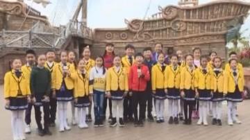 [2020-02-25]南方小记者:十佳南方小记者评选在珠海星乐度露营小镇火热举办