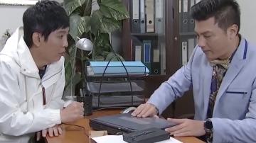 [HD][2020-03-29]外来媳妇本地郎:寻找理工男(上)