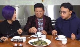 [2020-04-15]我爱返寻味:辣椒酱炒猪乸菜