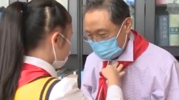 [2020-04-17]南方小记者:戴红领巾的钟南山院士勉励未来小主人