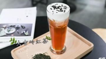 [2020-04-24]我爱返寻味:香槟红茶