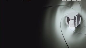 [2020-05-01]影视专事帮