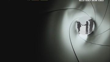 [2020-05-08]影视专事帮