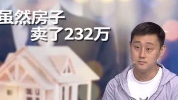 [2020-05-12]和事佬:我家的债,算不清理还乱(上)