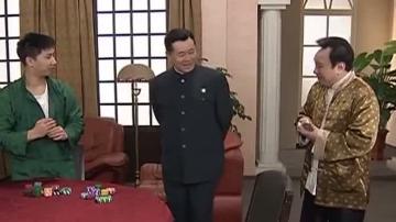 [2020-06-14]七十二家房客:冷面赌王(下)