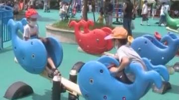 """[2020-06-03]南方小记者:广州市儿童公园 """"六一""""精彩不停"""
