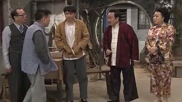 """[2020-06-19]七十二家房客:太子炳的""""烟局"""""""