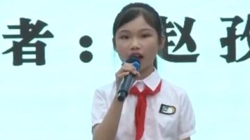 [2020-06-24]南方小记者:东风东路小学师生线上音乐会正式上线