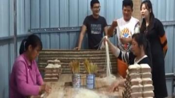 [2020-06-18]我爱返寻味:制作蒸捞连州切粉