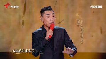 歌词尽显中国雄风!屠洪刚实力演绎歌曲《精忠报国》!