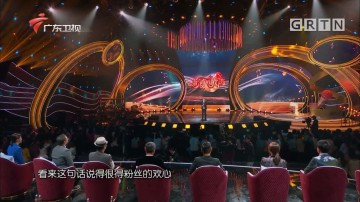 [HD][2020-06-26]流淌的歌声第二季