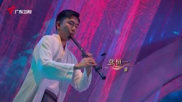 """再绎经典!唱作才子简弘亦传唱""""逍遥之歌""""《笑红尘》"""