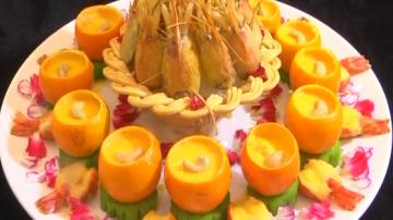 黄金奇味虾