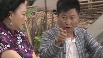 [2020-07-24]七十二家房客:误招虎狼婿(二)