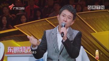 王铮亮即兴演唱《睡在我上铺的兄弟》