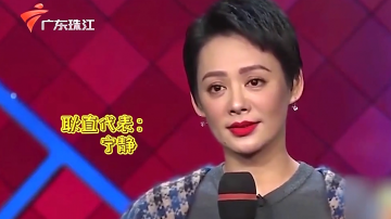 """宁静谈拍戏抠图直言""""三个亿随便抠"""" 陈奕迅爆料选秀内幕?"""