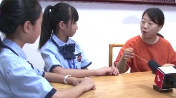[HD][2020-09-11]南方小记者:长隆广州世界嘉年华盛大启航